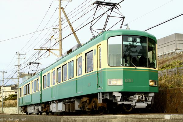 新1201F