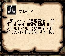 牡丹育成日記ー3