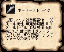 牡丹育成日記ー4