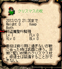 今日は~楽しい~クリスマス-3