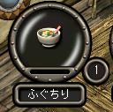 お食事-4