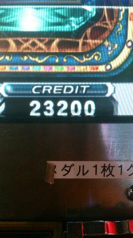 23200枚