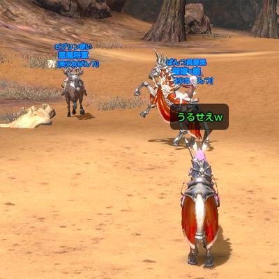 TERA_ScreenShot_20111106_041000_400x400.jpg