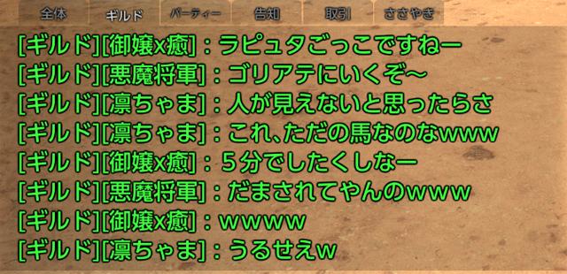 TERA_ScreenShot_20111106_041000_640x310.jpg