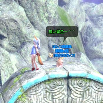 TERA_ScreenShot_20111119_032957_350x350.jpg
