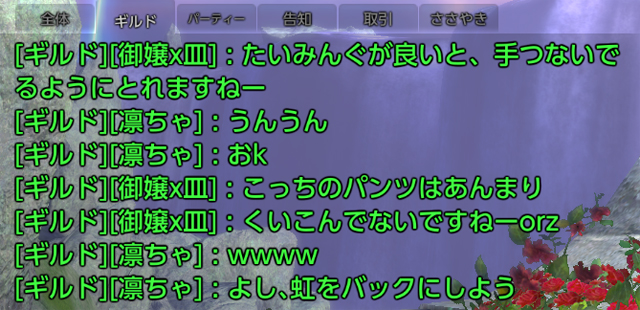 TERA_ScreenShot_20111119_033359_640x310.jpg