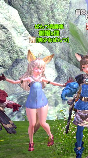 TERA_ScreenShot_20111119_225340_300x540cut.jpg