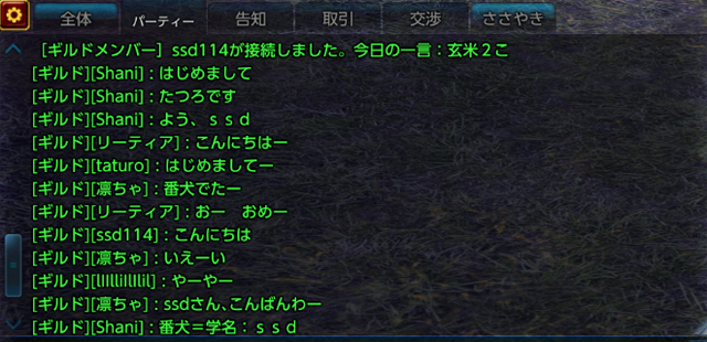 TERA_ScreenShot_20111217_161937_640x310.jpg