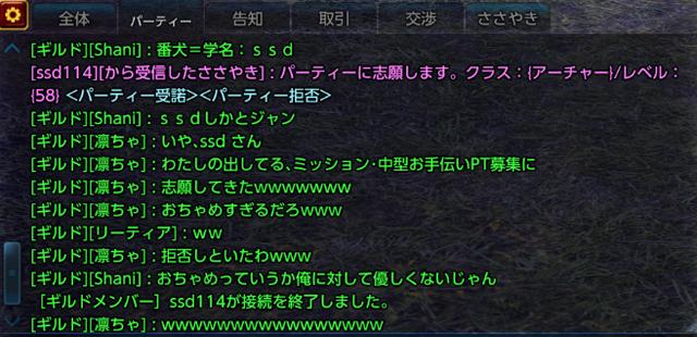 TERA_ScreenShot_20111217_161948_640x310.jpg
