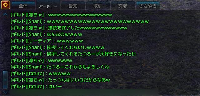 TERA_ScreenShot_20111217_162026_640x310.jpg