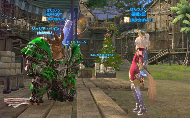 TERA_ScreenShot_20111218_110000_640x400cut.jpg