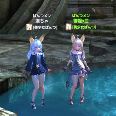 TERA_ScreenShot_20120203_005421_400x400.jpg