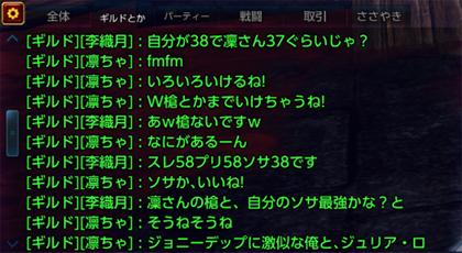 TERA_ScreenShot_20120213_145902_420x230.jpg
