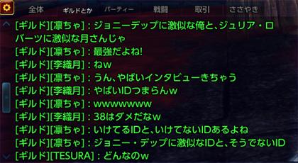 TERA_ScreenShot_20120213_145907_420x230.jpg