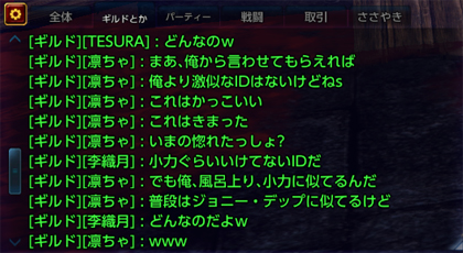 TERA_ScreenShot_20120213_145912_420x230.jpg