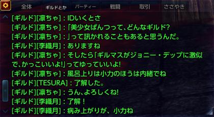 TERA_ScreenShot_20120213_145927_420x230.jpg