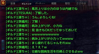 TERA_ScreenShot_20120213_145937_420x230.jpg