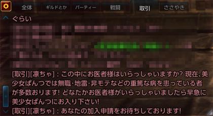 TERA_ScreenShot_20120215_013057_420x230.jpg