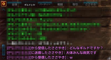 TERA_ScreenShot_20120215_013119_420x230.jpg