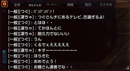 TERA_ScreenShot_20120217_152230_420x230.jpg