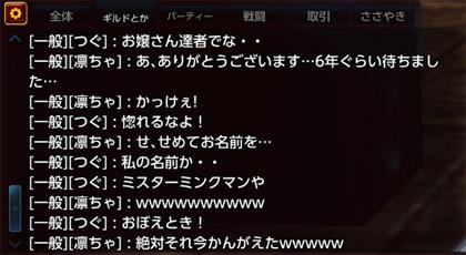 TERA_ScreenShot_20120217_152238_420x230.jpg