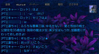 TERA_ScreenShot_20120220_183146_420x230.jpg