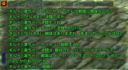 TERA_ScreenShot_20120223_094754_420x230.jpg