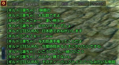 TERA_ScreenShot_20120223_094859_420x230.jpg