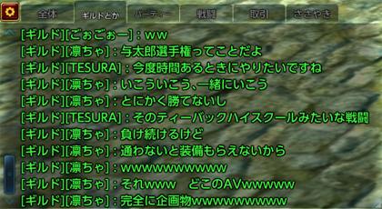 TERA_ScreenShot_20120223_094911_420x230.jpg