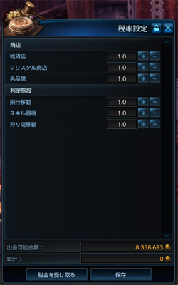 TERA_ScreenShot_20120302_094524_250x400.jpg