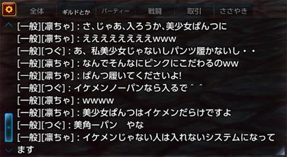 TERA_ScreenShot_20120303_140826_420x230.jpg
