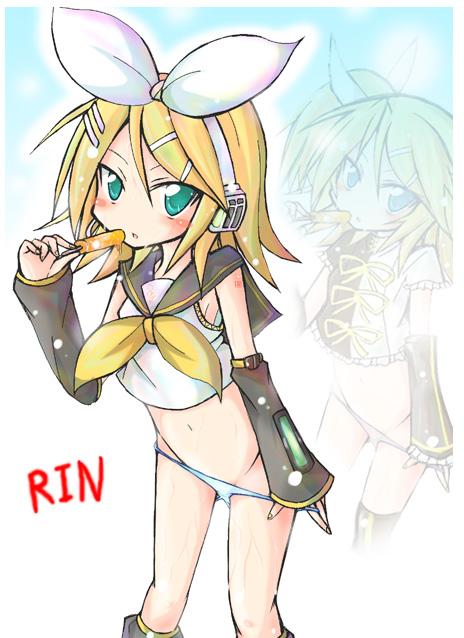 rin001ex.jpg