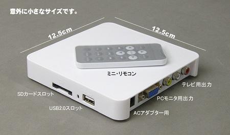 DFP-KIT900.jpeg