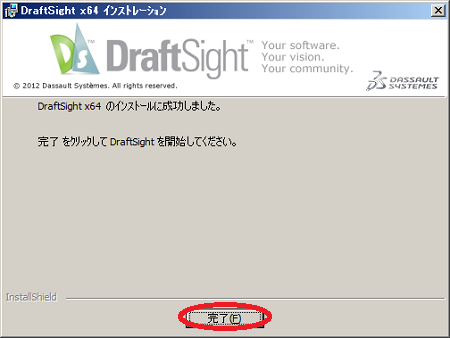 DraftSight64-04.png