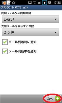 SC20120904-173806.png