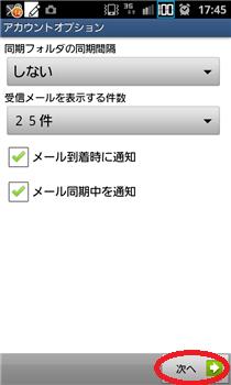 SC20120904-174506.png