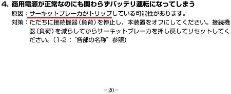 apc-be325-jp-arm2.png