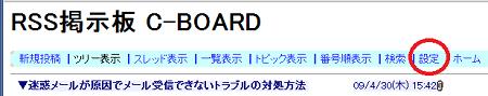 c-board-make01.png
