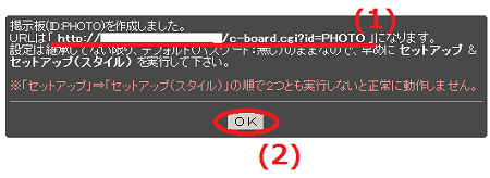 c-board-make05.png