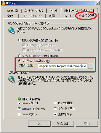 rssbanditwebapp02.png