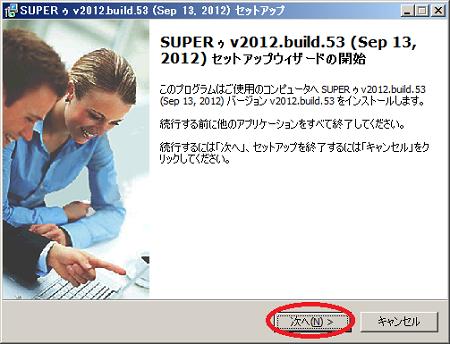 superc02.png