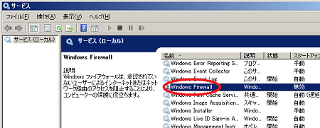 win7remoteset02.png