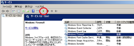 win7remoteset04.png
