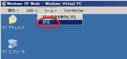 xpmode-netshare01.png