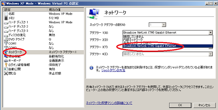 xpmode-netshare02.png