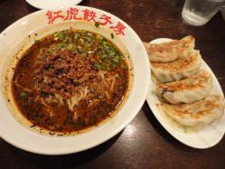 紅虎 担々麺