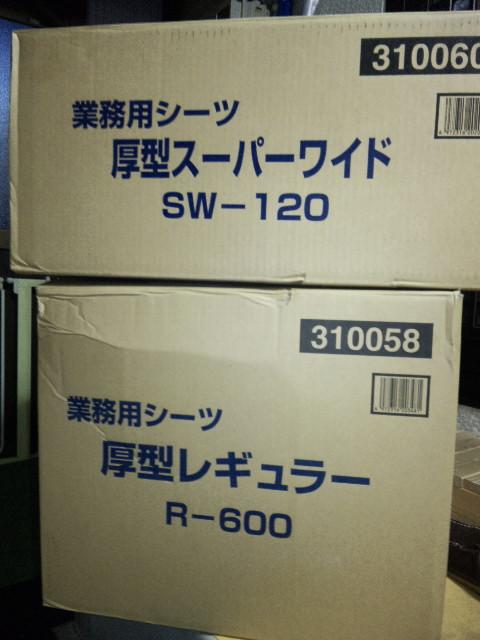 DVC00292.jpg
