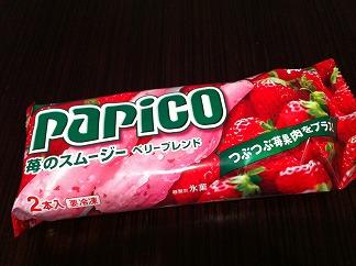 パピコ 苺のスムージー1