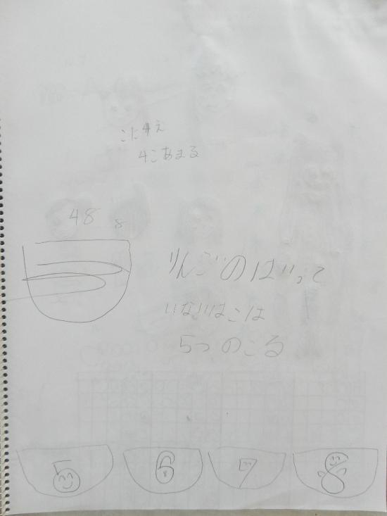 DSCN3314_convert_20141127082242.jpg