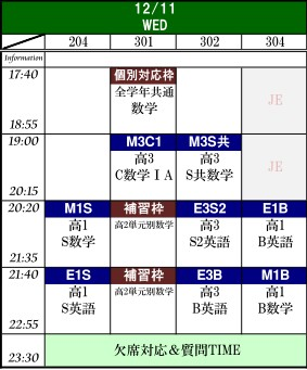 12-11_20131208145030b95.jpg